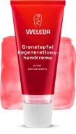 Гранатовый восстанавливающий крем для рук WELEDA 50 мл: фото