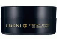 Антивозрастные патчи для век со змеиным ядом LIMONI Premium Syn-Ake Gold Hydrogel Eye Patch 60 ш: фото