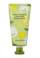 Увлажняющий крем для рук с экстрактом лимона SEANTREE Lemon verbena moisture hand cream 30мл: фото
