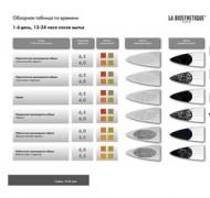 Проверочная таблица La Biosthetique Result Table 1шт: фото