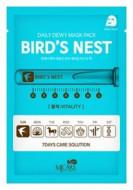 Маска тканевая c экстрактом ласточкиного гнезда Mijin CARE DAILY DEW MASK PACK BIRD'S NEST 25гр: фото