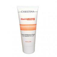 Крем увлажняющий с морковным маслом CHRISTINA Elastin Collagen Carrot Oil Moisture Cream with Vit. A, E & HA 60 мл: фото