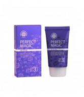 ББ крем многофункциональный Welcos Lotus Perfect Magic BB Cream 50мл: фото