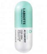Точечное средство для проблемной кожи Labiotte CODE-DERM AC SPOT-N 8мл: фото