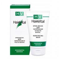 Крем-маска для укрепления и роста волос Hair Vital 150 мл: фото