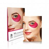Патчи лифтинговые для глаз AVAJAR perfect V lifting premium eye mask 1упак (2 процедуры): фото