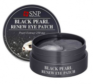 Патчи для глаз SNP BLACK PEARL RENEW EYE PATCH RENEWAL 1,25г*60: фото