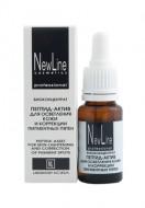 Пептид-актив для осветления кожи и коррекции пигментных пятен New Line 15 мл: фото
